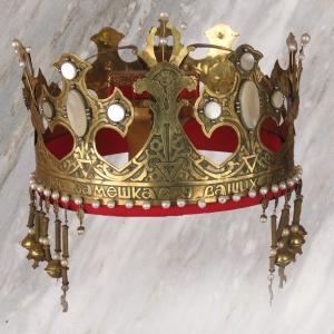 Вінчальна корона